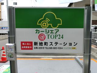 station_ph05