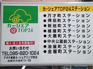 kabashima_sign